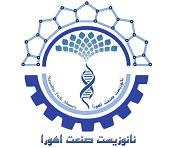 نانوزیست صنعت اهورا